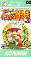 Jikkyou Powerful Pro Yakyuu 3 '97 Haru