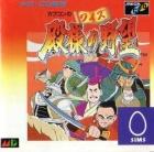 Capcom no Quiz: Tonosama no Yabou