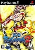 Sengoku Basara 2 Heroes