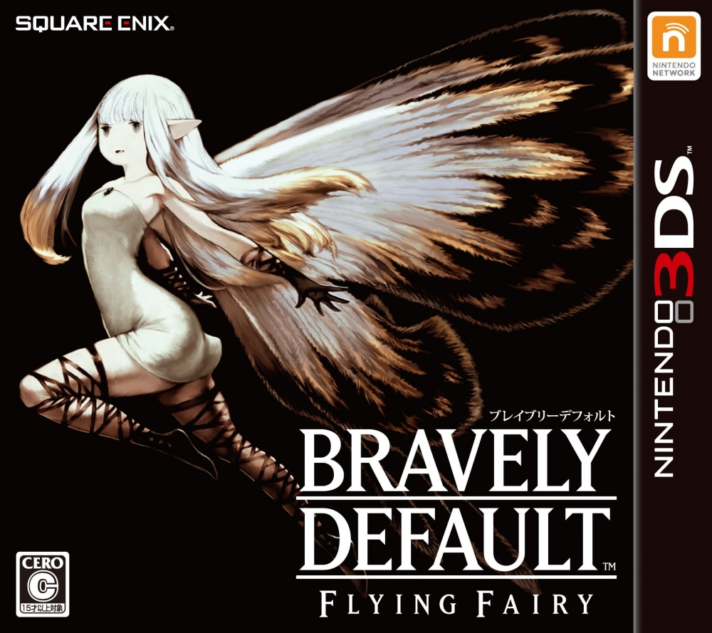 Bravely Default, Bravely Default: Flying Fairy, ブレイブリー ...