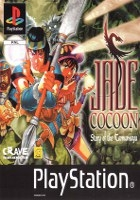 Jade Cocoon: Story of the Tamamayu