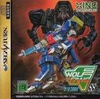 Wolf Fang: Koukiba 2001 SS
