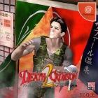 Death Crimson 2