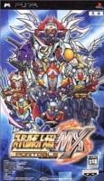 Super Robot Taisen MX Portable