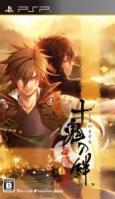 Toki no Kizuna: Sekigahara Kitan