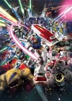 Mobile Suit Gundam: Extreme VS Full Boost