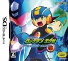 Mega Man Battle Network: Operation Shooting Star