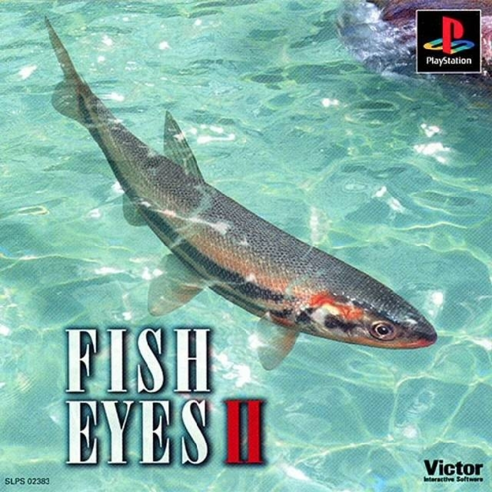 reel fishing ii wiki guide gamewise