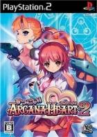Suggoi! Arcana Heart 2