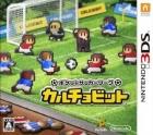 Pocket Soccer League: Calciobit