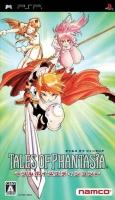 Tales of Phantasia (PS1 & PSP Versions)