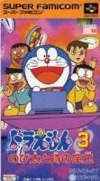 Doraemon 3: Nobita to Toki no Hougyoku