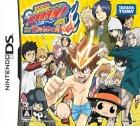 Katekyoo Hitman Reborn! DS: Shinuki Max! Vongola Carnival!!