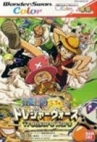 From TV Animation One Piece: Treasure Wars