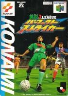Jikkyou J-League Perfect Striker