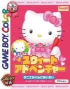 Hello Kitty no Sweet Adventure: Daniel Kun ni Aitai