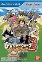 From TV Animation One Piece: Treasure Wars 2 - Buggyland Heyou Koso