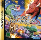 Sega Ages Vol.2: Space Harrier