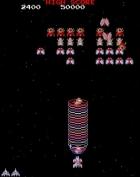 Gaplus (Arcade)
