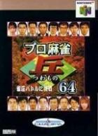 Pro Mahjong Tsuwamono 64: Jansou Battle ni Chousen