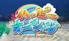 ARC STYLE: Happy Ocean