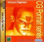 Virtua Fighter CG Portrait Series Vol.5: Wolf Hawkfield