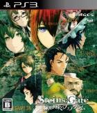 Steins;Gate: Senkei Kousoku no Phonogram