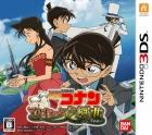 Detective Conan: Marionette Symphony