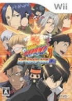Katekyoo Hitman Reborn! Dream Hyper Battle! Wii