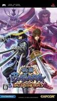 Sengoku Basara: Battle Heroes