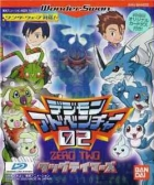 Digimon Adventure 02 Zero Two: Tag Tamers