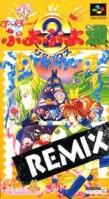Super Puyo Puyo 2 Remix