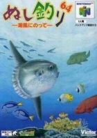 Nushi Tsuri 64: Shiokaze Ni Notte
