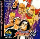 The King of Fighters '94 (CD)