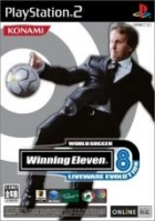 World Soccer Winning Eleven 8: Liveware Evolution