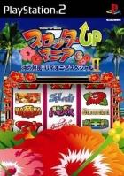 Slotter UP Mania 6: Oki no Neffuu! Pioneer Special II