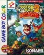 Survival Kids 2: Dasshutsu! Futago Shima