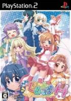 Osouji Sentai Clean Keeper H
