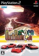 OutRun2 SP Special Tours