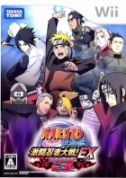 Naruto Shippuden: Gekito Ninja Taisen! EX 3