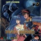 Death Bringer: Himerareta Monshou