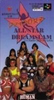 Zen-Nippon Joshi ProWrestling Kounin: Fire Pro Joshi All Star Dreamslam