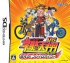 Idaten Jump DS: Moero! Flame Kaiser
