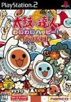 Taiko no Tatsujin: Wai Wai Happy Rokudaime
