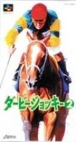 Derby Jockey 2