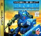 Mobile Suit Gundam Side Story II: Aoi o Uketsugu Mono