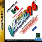 J-League Victory Goal '96