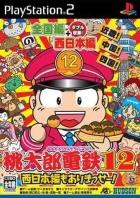 Momotarou Dentetsu 12