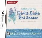 Tokimeki Memorial: Girl's Side 2nd Season