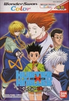 Hunter X Hunter: Sorezore no Ketsui